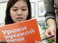 Изучение российского языка