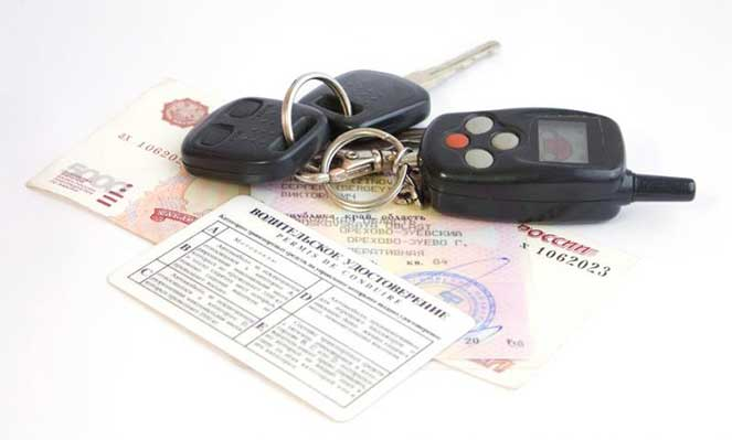 Меняем водительское удостоверение