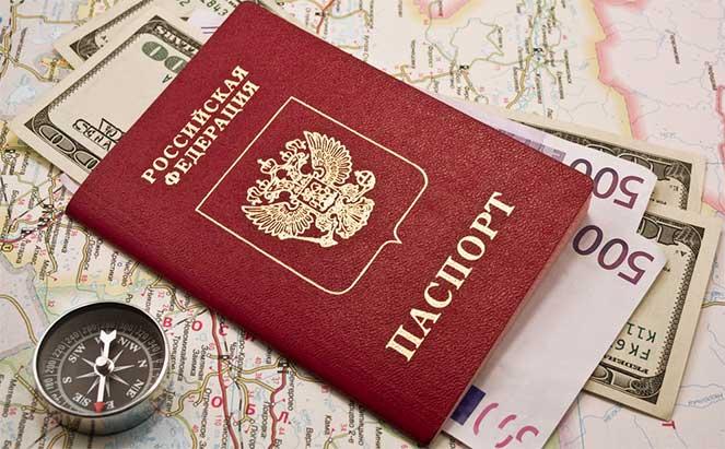 Как подать онлайн загранпаспорт