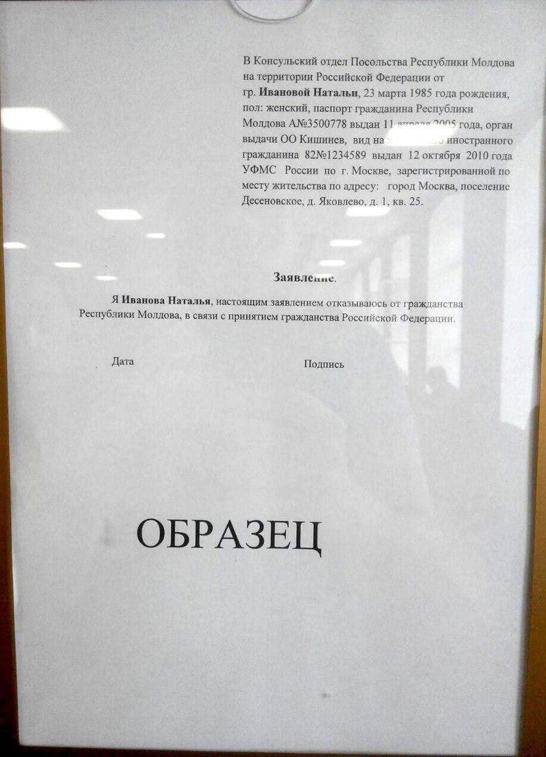 способы получить гражданство рф гражданину украины