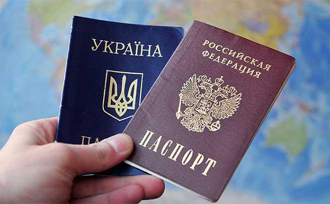 Как получить двойное гражданство Россия-Украина в 2018 году