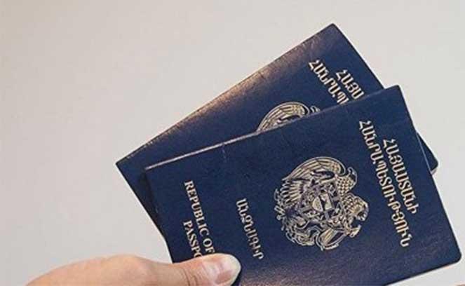Как гражданину Армении получить РВП в России в  2018  году