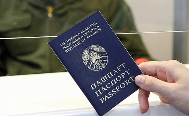 Вид на жительство в России для граждан Беларуси в  2018  году