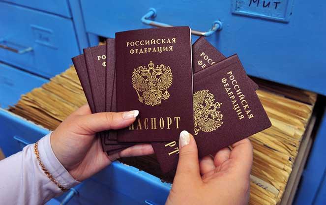 Что нужно делать после получения ВНЖ в России в 2017 году