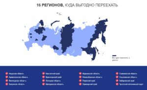 Карта 16 регионов