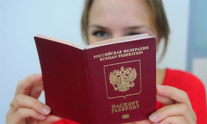 Паспорт для поездок за границу