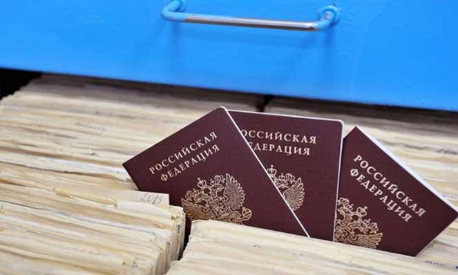 Оформление российского гражданства