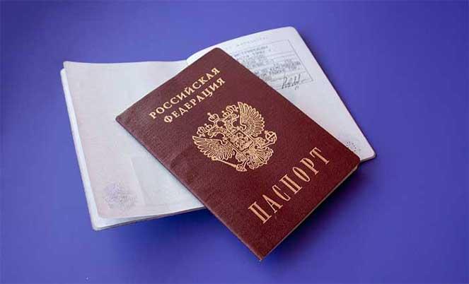 Как в  2018  году оформляется регистрация по месту пребывания и месту жительства в РФ