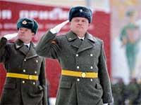 Военные лица