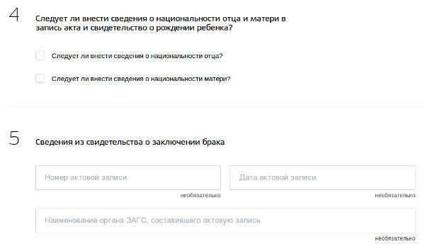 Купить зеркальное панно с фацетом на заказ в Москве в интернет-магазине
