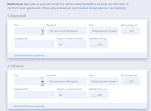"Таблица с сайта авиакомпании ""Люфтганза"""