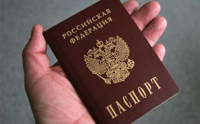 Удостоверение личности