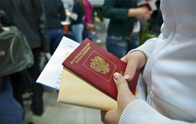 Подача документов для регистрации