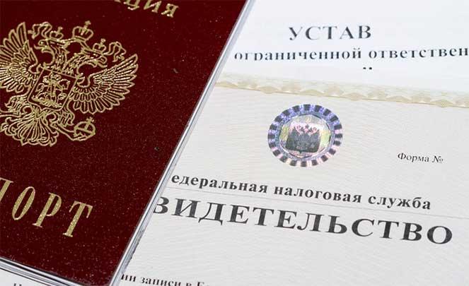 Узнаем ИНН по паспорту