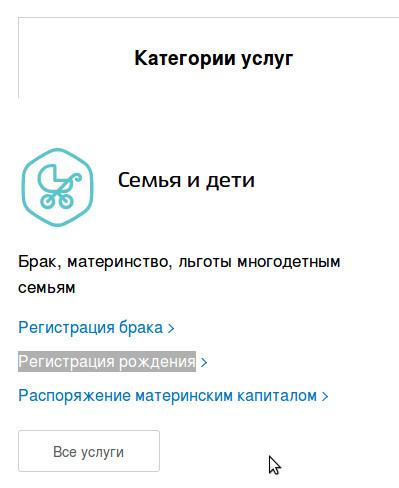 Дочки иностранных банков в России: как дела