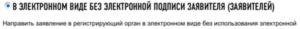 Как открыть ИП в России гражданину Белоруссии в 2017 году