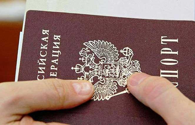 Оформление нового паспорта