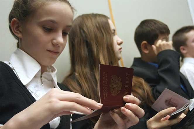 Паспорт для четырнадцатилетних