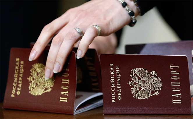 Страницы в паспорте