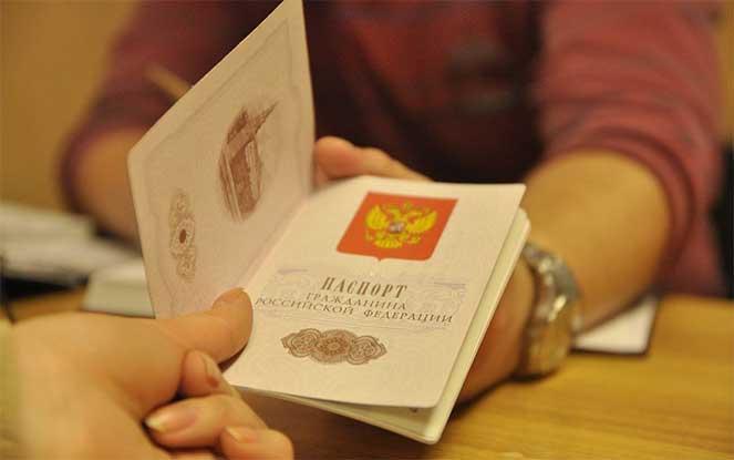 Меняем паспорт