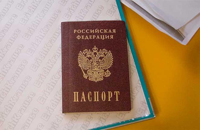 просто как долго восстанавливают паспорт при краже Хедрон знает