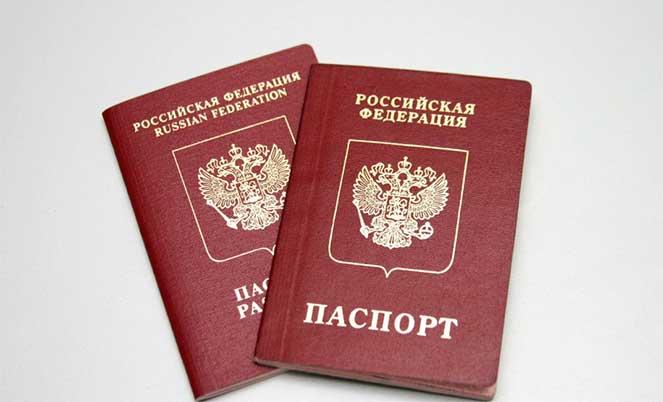 Как правильно собрать документы на российский паспорт
