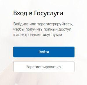 Главная страница портала