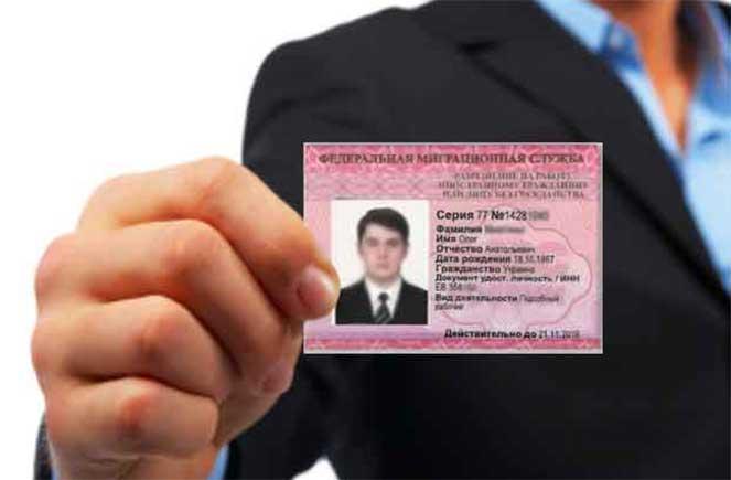Патент для украинца