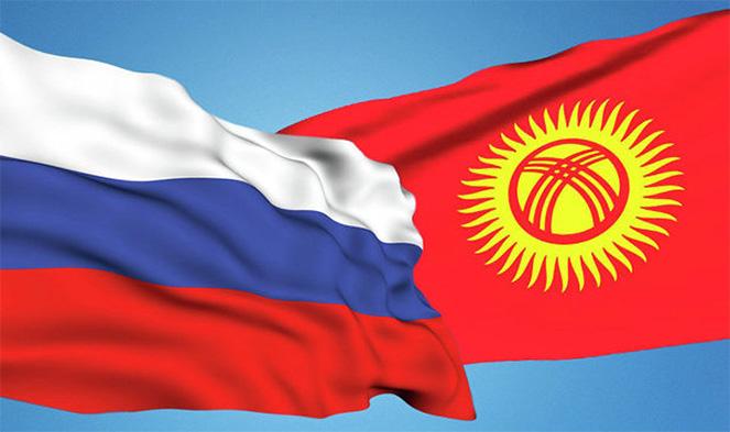 Флаг России и Киргизии