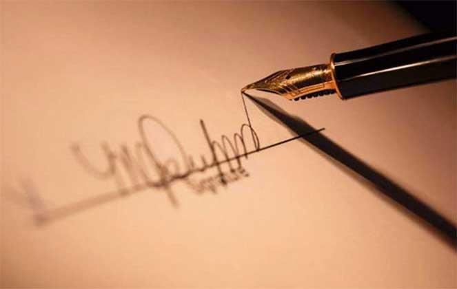 Замена подписи
