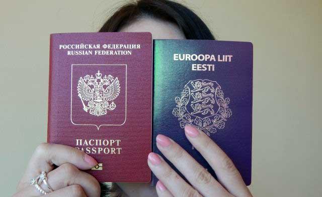 Удостоверение гражданина