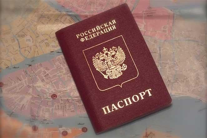 Изменение даты рождения в российском паспорте