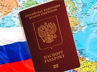 Россия расширяет список стран для въезда без визы
