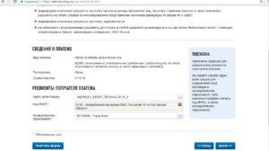 Адрес регистрации в РФ