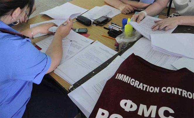 Оформление мигрантов