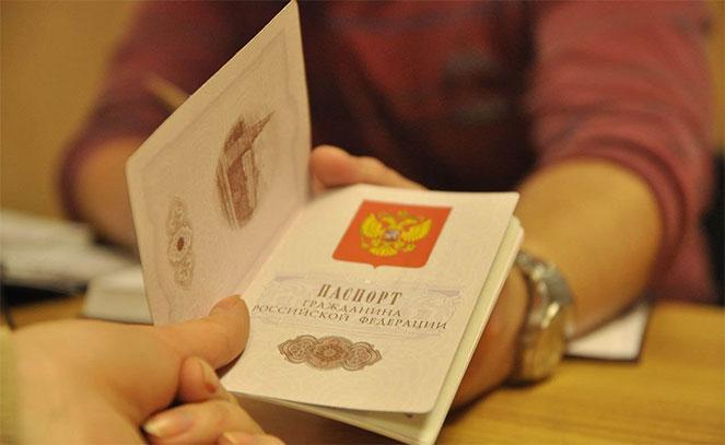 Картинки по запросу купить регистрацию в москве для граждан рф преимущества