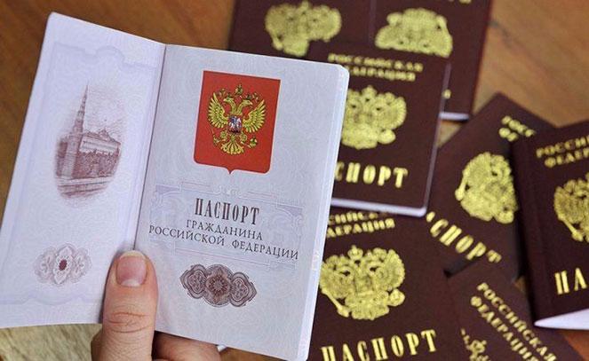 Как по паспортным данным найти нужного человека
