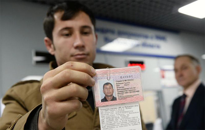 Патент для работы в РФ