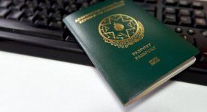 Гражданство Азербайджана