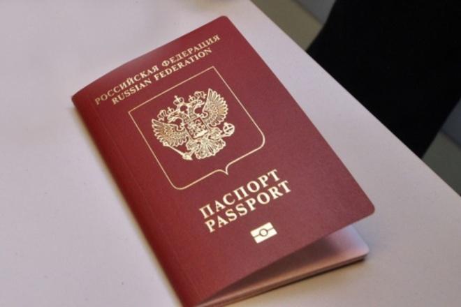 Вступление в гражданство