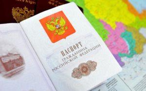 Понятие гражданства