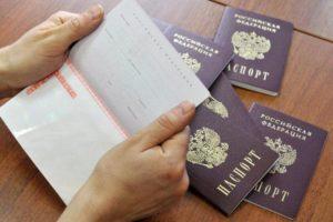 Утрата гражданства