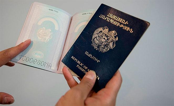 Получить гражданство РФ: правила для граждан Армении