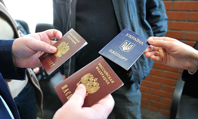 Российский паспорт для украинцев
