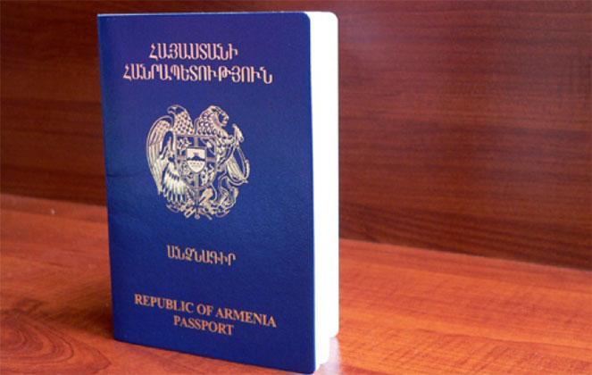 Отказ от гражданства Армении в  2018  году