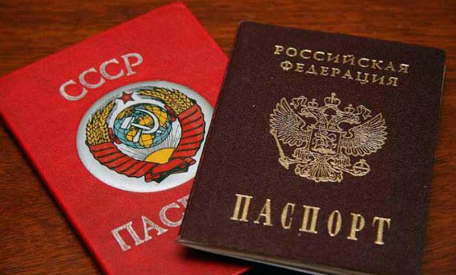Когда восстанавливают гражданство