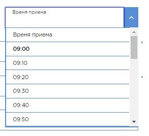 Выбор времени