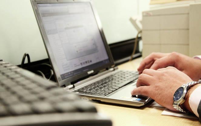 Онлайн-запись на гражданство РФ
