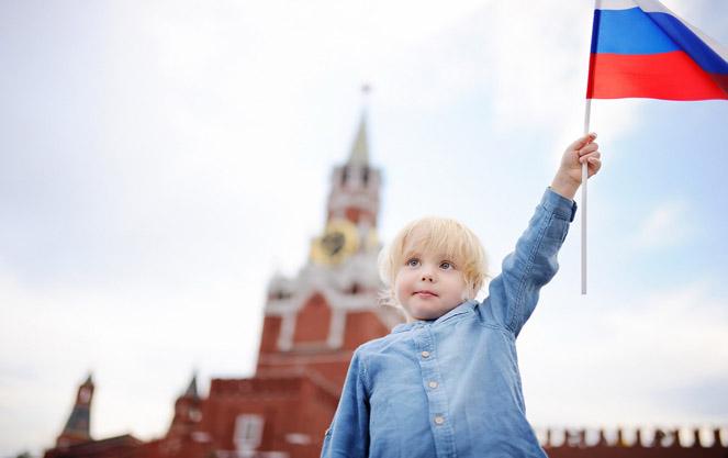 Что значит гражданство России