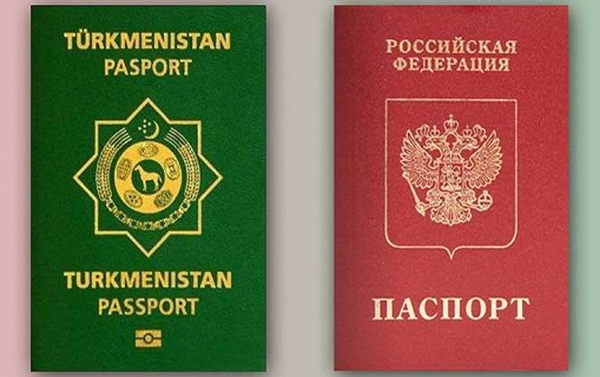 Получение российского паспорта гражданином Туркменистана